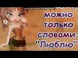 «С моей стены» под музыку Оля Полякова - Шлёпки (Когда убегала от тебя без оглядки Шлёпали шлёпки мои пятки Шлёп,шлёп,шлёп Моей любви последний погас уголек). Picrolla