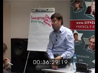 Как мотивировать себя и других? Мега-тренер Владимир Герасичев.